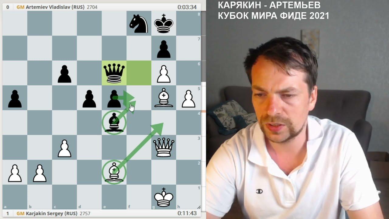 Карякин - Артемьев | Каро-Канн против