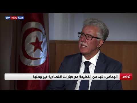 مقابلة خاصة مع المرشح الرئاسي في تونس، الناطق باسم حزب العمال، حمة الهمامي  - 19:54-2019 / 9 / 2