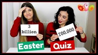 Το Πασχαλινό Quiz || fraoules22