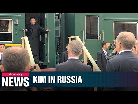Kim Jong-un's armored train crosses North Korea-Russia border