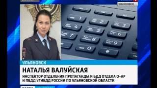 Вести-Ульяновск - 25.12.14 - 14.30