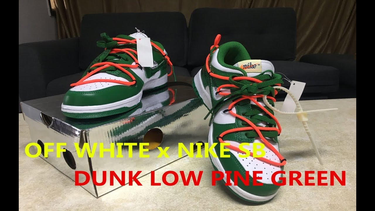 DUNK OFF WHITE NIKE HOW LOW SB TO x GREEN PINE COP wm8vN0nO