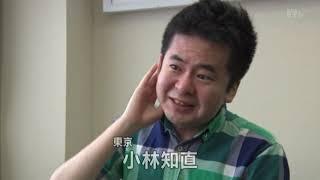 全日本アマ名人戦 2018