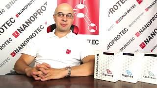 Нано косметика от Nanoprotec. Защита кузова и ЛКП(, 2017-08-16T10:37:16.000Z)