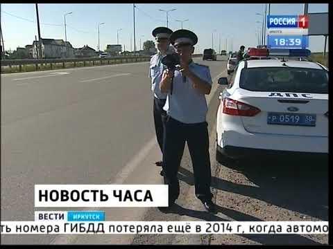 Инспекторам ГИБДД официально запретили снимать регистрационные номера с автомобилей