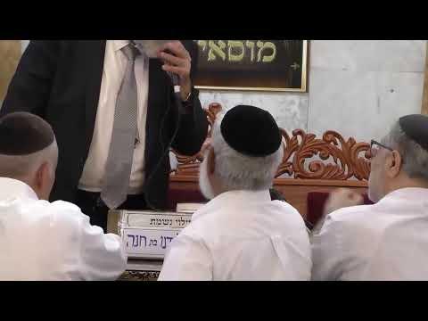 שידור חי בית הכנסת מוסיוף יום רביעי 31.7.19