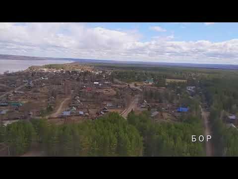 Бор, Бахта, Келлог, Верхнеимбатск, Сургутиха, Верещагино, Бакланиха, Туруханск