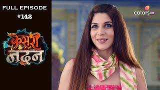 Kesari Nandan 26th July 2019 क सर न दन Full Episode MP3