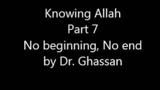 Knowing Allah Part 7   Allah%2C No beginning%2C No end