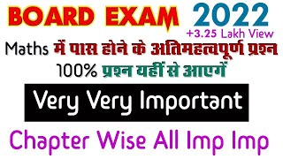 Maths Class 10 | Important Question For Board Exam 2019 || Rajasthan Ajmer Board || BSER || RBSE