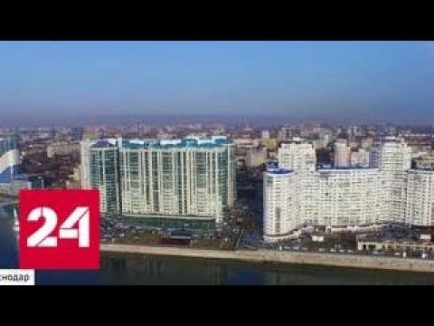 Новый город-миллионник в