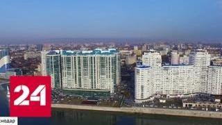 Новый город-миллионник в России: чем живет Краснодар - Россия 24
