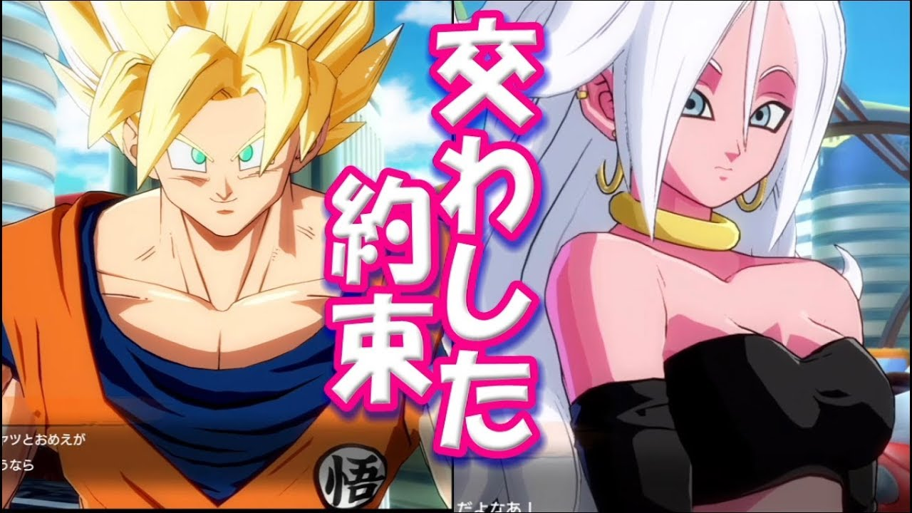 dragon ball fighterz voicelines mp4 download