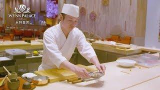 永利皇宮 Wynn Palace|永利客席名廚饗宴:唐島裕 A Taste of Sushi Aesthetics: Guest Chef Hiroshi Karashima