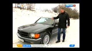 Mercedes-Benz SEC-class (W126).ВидеоОбзор.(, 2015-12-04T01:09:12.000Z)