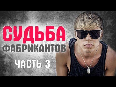 Премьера песни! Дима Билан — Держи