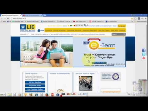 Lic Policy  how to register in lic site,lic policy status, maturity date,premium amount, loan detail