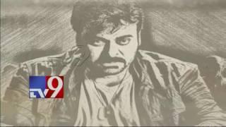 Producer Ashwini Dutt Launches Neeru Neeru Av @ Khaidi No 150 Pre Release Event Tv9