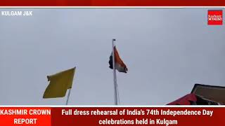 Full dress rehearsal of India's 74th Independence Day celebrations held in Kulgam