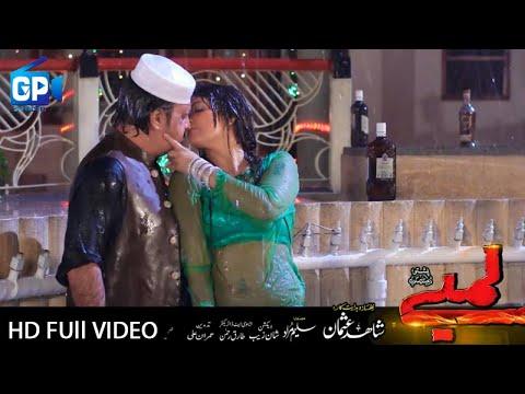 Nazia Iqbal New Songs 2017 Baran - pashto fim hd songs 2017 Movie Teaser