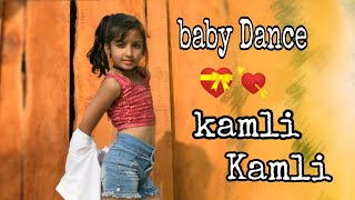 Kamli Dance Video Song | Dhoom 3 | Shreeja Dance as Kartina Kaif | Latest hindi song | Love Line