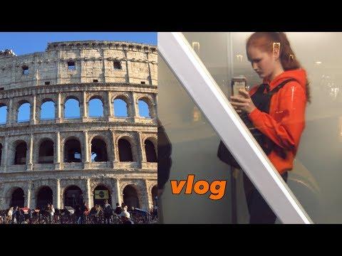 vlog🇮🇹 поехала одна в Рим на 2 дня/ достопримечательности города