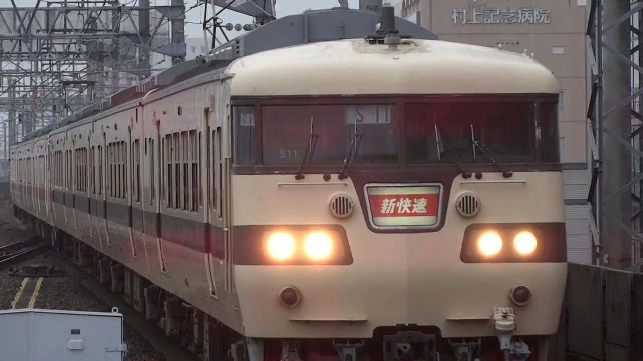 JR東海 117系 新快速岡崎 岐阜入線 - YouTube