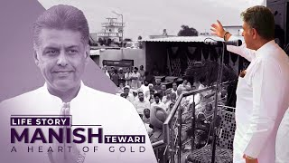 Manish Tewari: A heart of Gold