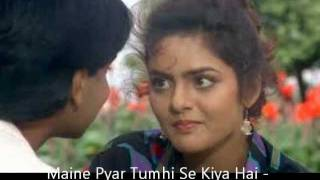 Bollywood Songs of 1990-91 (HQ)