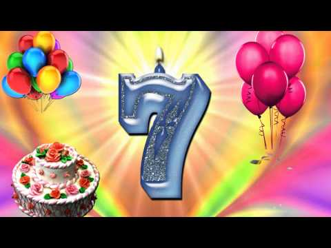 Футаж С Днем рождения на 7 лет!