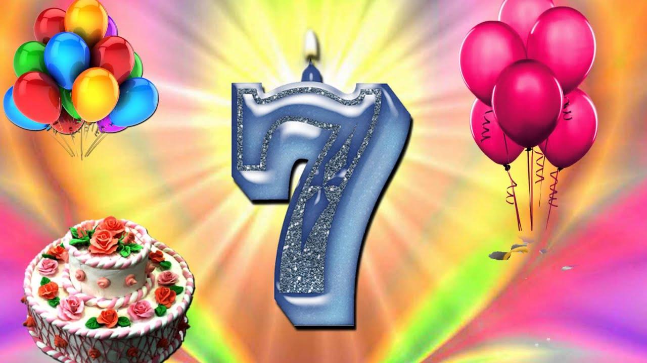 Пожелания с днем рождения 7 лет девочке 149