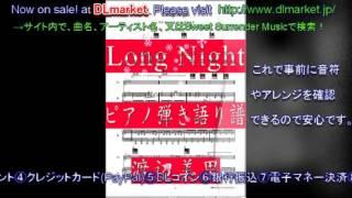 渡辺美里さんのアルバム『Lovin' you』からシングルカットされた、1986...