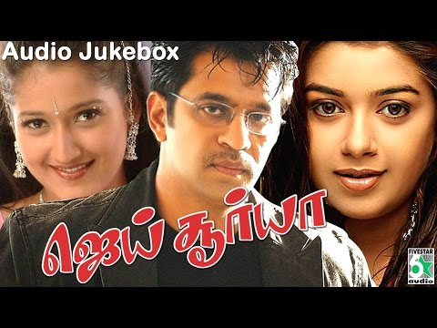 Jai Surya Full Movie  Audio Jukebox   Arjun   Laila
