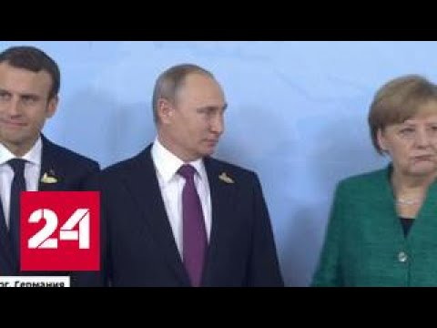 Путин стал единственным, кто поладил на саммите G20 со всеми