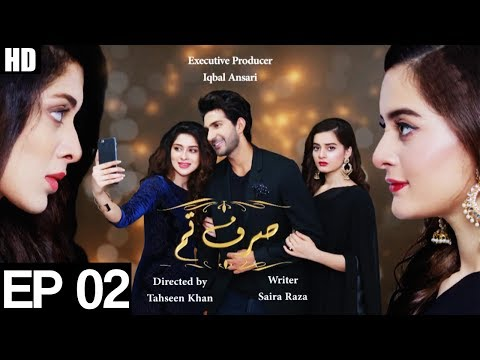 Yeh Ishq Hai - Sirf Tum - Episode 2   Aplus ᴴᴰ   Top Pakistani Dramas