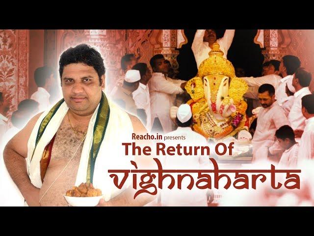 The Return of Vighnaharta | Ganpati Special