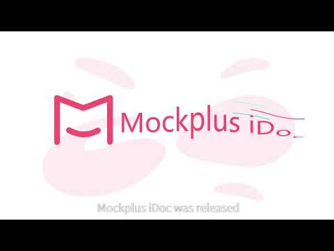 Mockplus iDoc - Connect Your Entire Product Design Workflow