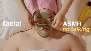 [ASMR 노토킹] 피지제거, 모공 피부관리를  위한 …