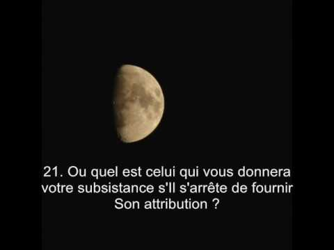 Sourate 67. La Royauté (Al-Moulk) / Récitation en VO & Traduction en Français par Saad Al-Ghamidi