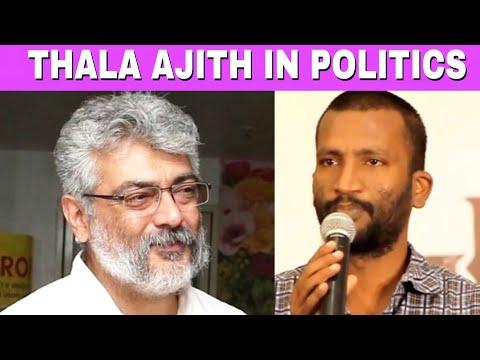 Thala Ajith to Enter Politics ? Director Suseenthiran invites Thala Ajith | NerkondaPaarvai