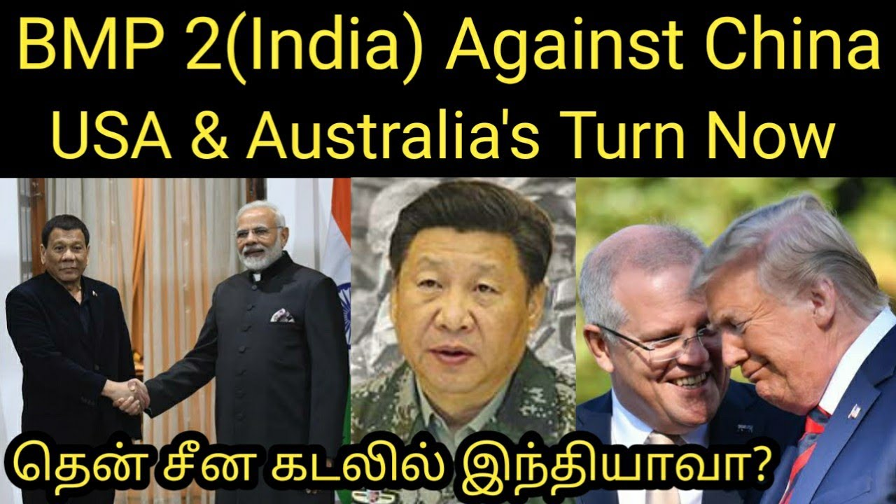 BMP 2 At Border? | US &  Australia Vs China | India's Wish | Common Talk | Subathra Kumaraiyan