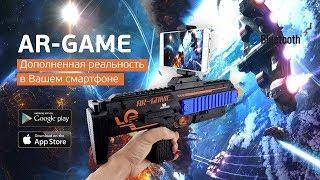 игровые аппараты на телефон
