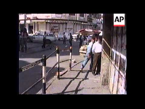 ISRAEL: HEBRON: PROTESTS AGAINST SIGNING OF PLO PEACE ACCORD  (1)