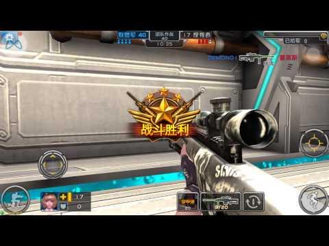 [เกมมือถือ]เกมยิงปืนจีน| ทดสอบปืน