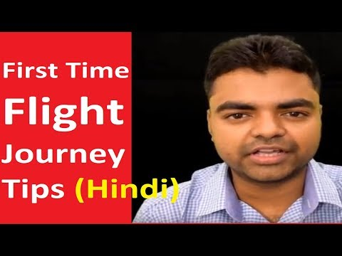 Instructions For Travelling  First Time In A Domestic Flight In India In Hindi