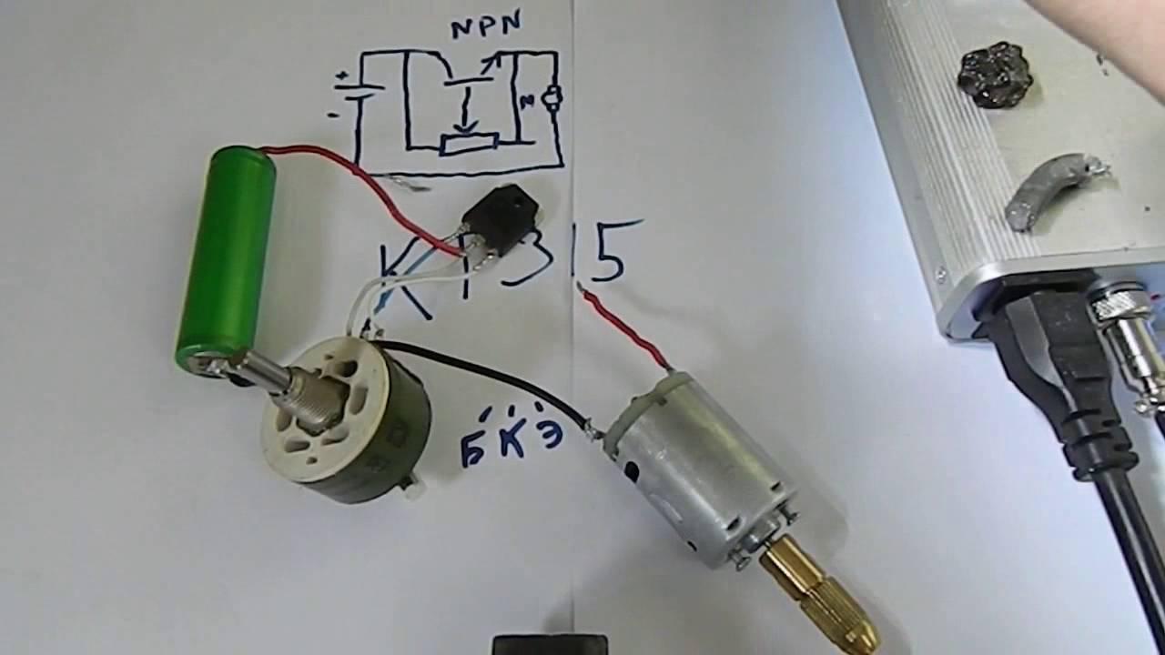 Регулятор оборотов двигатель 12в своими руками 884