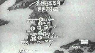 Д/ф Война на Корейском полуострове (КНДР).