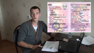 Как проверить документы перед покупкой автомобиля.(, 2014-08-21T08:35:32.000Z)