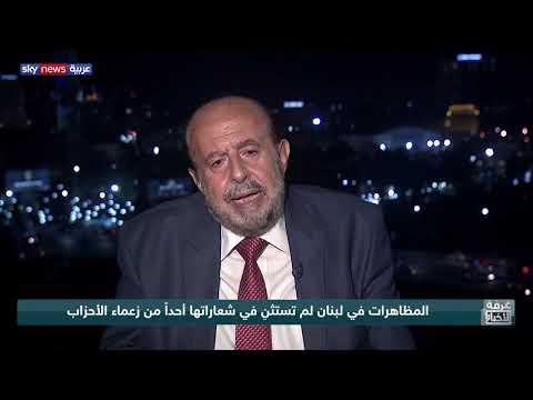 ورقة الإصلاح اللبنانية ومطالب الحراك الشعبي  - نشر قبل 6 ساعة