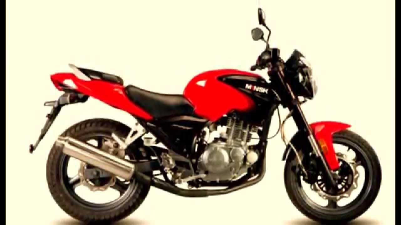 Цены на минск. Купить в интернет магазине universalmotors. Ru. Купить в кредит. Мотоцикл minsk с4 200. Мотоцикл minsk (минск) м4 200 200.
